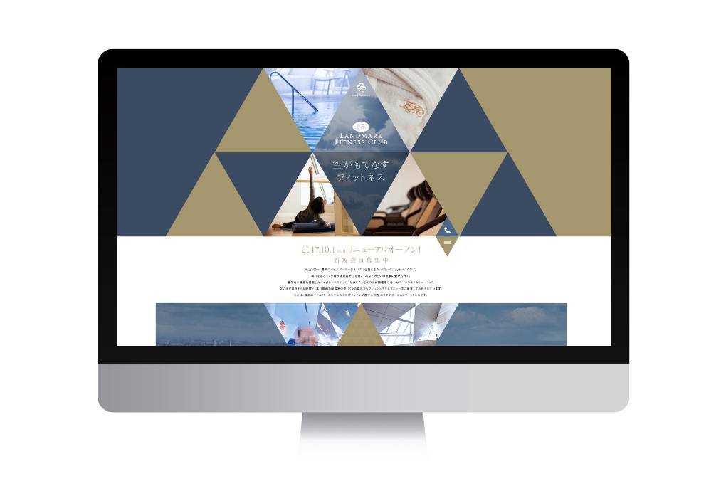 広告クリエイティブ制作、 web制作、 グラフィックデザイン、ブランディング、 マーケティング戦略、クリエイティブコンサルティングなら株式会社シカリまでご相談ください